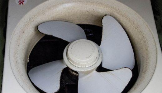 換気扇の掃除、洗剤でつけおきするときの注意点とコツとは?