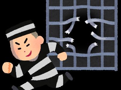 ホアキン・グスマン(脱獄映画のモデル)被告にアメリカで終身刑!現在の資産や婚約者と息子は何してる?