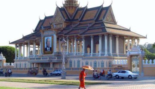 覚〇ざい所持で日本人と報じられた男は韓国人?カンボジアで逮捕された人物は誰で顔写真ある?