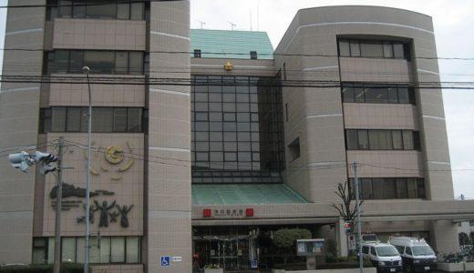 荒木俊一郎容疑者を逮捕「京アニのようにする」と電話!SNS(FacebookとTwitter)から顔写真と自宅住所を特定?