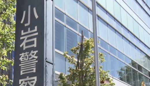 岩上雅紀容疑者が障害者に対する容疑で逮捕!SNS(Facebook)顔画像(写真)と自宅住所は?