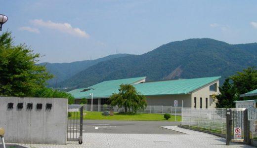京都刑務所で受刑者にお湯をかけて懲戒解雇になった看守は誰?名前と顔画像や自宅住所は特定できた?