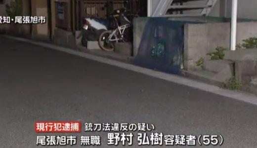 野村弘樹容疑者が現行犯逮捕!横浜ベイスターズの元選手と同姓同名かWikipediaで調査!Facebookで顔写真と自宅住所特定?