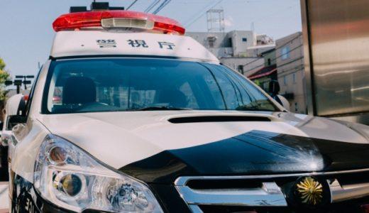柳沢浩(山梨県警警部補)52歳を現行犯逮捕!SNS(Facebook)顔写真(画像)と自宅住所を特定?