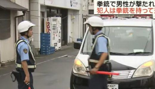 栃木県で暴力団の集団が発砲事件か!メンバーは誰で名前を確定?顔写真(画像)はあるの?