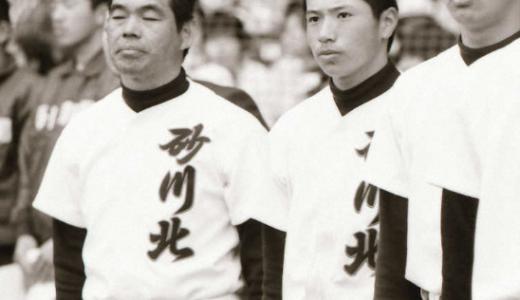 【死因:腸管感染症(病気)】佐藤茂富氏が死去 甲子園の独特のトレーニング方法とは?
