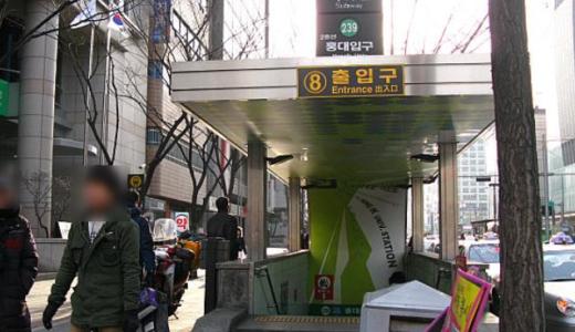 ソウルで韓国人が日本人観光客を暴行した犯人は誰で名前(氏名)は?インスタとFacebook顔写真(画像)で人物特定か?