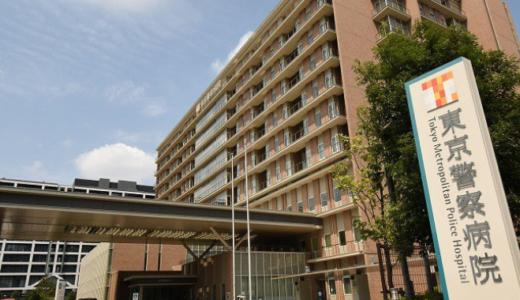 金●(=さんずいに元)基容疑者(東京警察病院から脱走)が逮捕!逃走経路とどこで確保された?