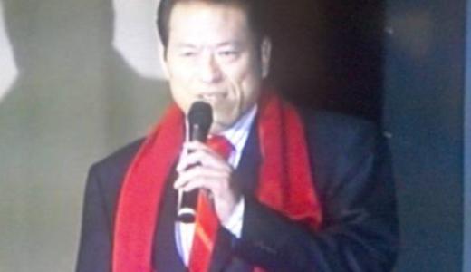 【死因:病気?】橋本田鶴子(アントニオ猪木氏の妻)が死去 画像(写真)とプロフィールは?