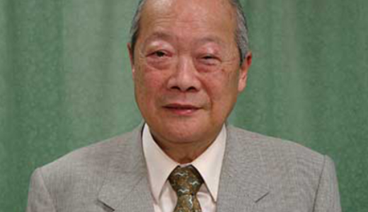 【死因:老衰】和田一夫(元ヤオハン代表)が死去 学歴や経歴と流通グループの現在は?
