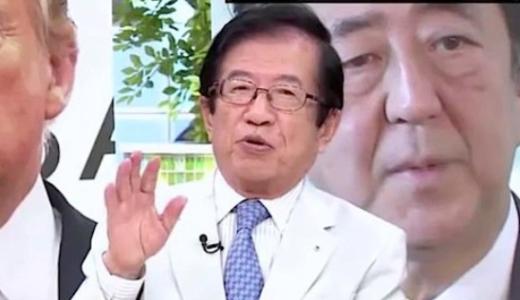 武田邦彦教授(中部大学)が韓国への発言で炎上?Twitterやブログでも日韓関係指摘か?