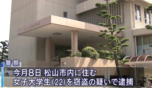 松山市で愛媛県警が誤認逮捕(ドラレコ事件) 自白強要した警察官の名前は?手記で謝罪を求める弁護士の氏名