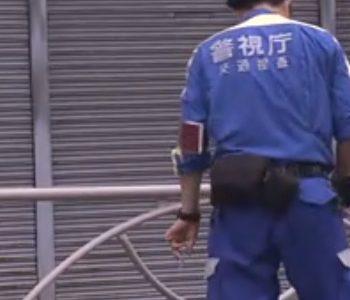 墨田区向島の水戸街道で逆走事故を起こした高齢男性は誰で名前は?自宅住所は台東区?