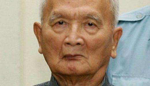 【死因は老衰?】ヌオンチア元人民代表議会議長(ポルポト派ナンバー2)が死去で年齢は?キューサムファンは健在?