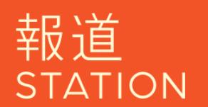 テレビ朝日報道ステーションチーフプロデューサーK氏(セクハラで更迭)は誰で名前(実名)を特定?女子アナも被害?