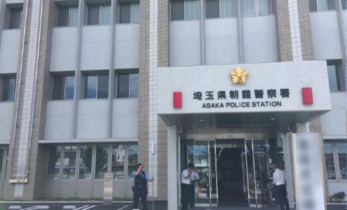 朝霞市の逮捕されたタクシー運転手は誰で名前とタクシー会社は?顔写真(画像)と自宅住所特定か?