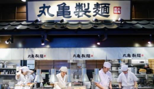 麺通団団長(香川県民)は誰で名前と顔画像(写真)は?丸亀製麺炎上でリンガーハットの違いは?