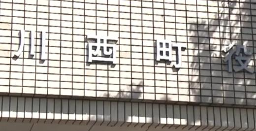 石田知孝容疑者(川西町総務課長)を逮捕!Facebook顔画像(写真)と自宅住所特定か?