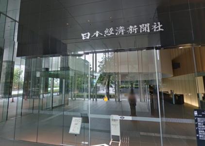 日経新聞の企業報道部A氏(論旨退職処分)は誰で名前を特定?逸脱行為とは何か?週刊文春
