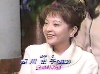 西川史子が破局した元カレは誰で名前は?Facebookやインスタ顔画像と歴代彼氏