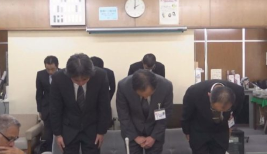 市立三輪中学校(岐阜県)の無免許運転講師は誰で名前は?逮捕された男性の顔画像(写真)を特定?