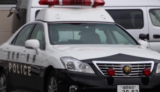 福岡市早良区のつば吐きかけ医師(飲酒運転で事故の疑いで逮捕)は誰で名前は?勤務病院と自宅住所を特定か?