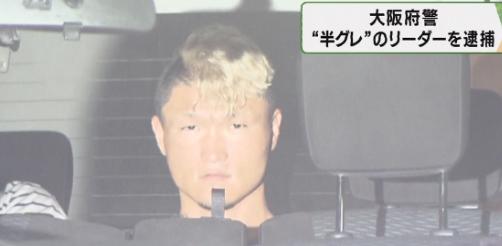 相良正幸=拳月(けんむん)を逮捕!NHKスペシャルに出演の画像(動画)と現在 出身地は奄美or韓国?