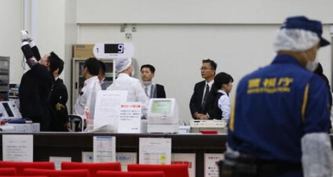 平塚勝敏容疑者(東日本銀行月島支店強盗)を逮捕!Facebookやインスタ顔写真(画像)と犯行動機は?