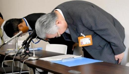 愛媛県東予地区で窃盗の男性教諭は誰で名前は?勤務先は中学or高校で特定可能か?