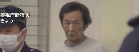 岡徹也容疑者(テレビディレクター)を新宿で逮捕!顔写真(画像)と勤務先TV局を特定か?