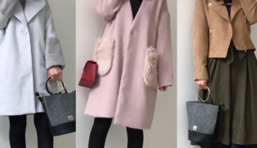しまむらのコート(レディース)の値段は格安?女性用の秋冬物で2019年のインスタ画像
