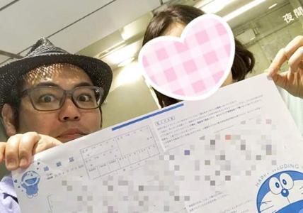 西倉新久のプロフィール:カズマスパーキンと逆玉でき婚の結婚相手でFacebook+Twitter顔画像と本名特定か?
