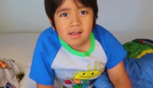 ライアン父親の日本人は誰で名前は?トイズレビューユーチューバーパパの顔画像