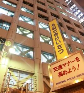 松岡美樹容疑者を逮捕!Facebook+Twitter顔画像(写真)は?ドンキホーテ梅田店