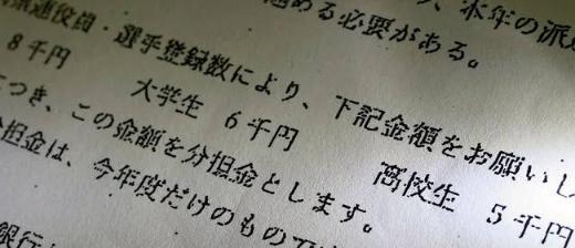 富永隆治:福岡県ボクシング連盟会長のFacebookやTwitter顔画像 学歴や経歴は?
