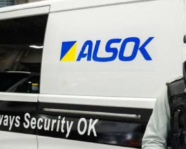 ALSOKアルソックが偽造と泥棒?どこの支店で誰がたかり?文春