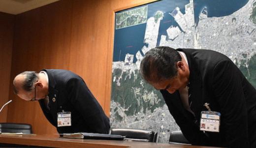 木下泰徳容疑者を逮捕!新居浜市の小学校はどこで特定?Facebook&Twitter顔画像