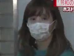 西川菜々容疑者の素顔画像(インスタ+フェイスブック)でかわいい?高校どこでお店は?