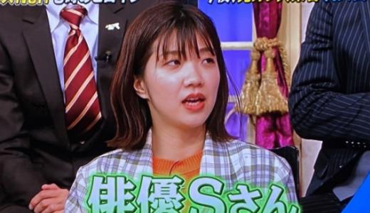 福田麻貴彼氏俳優元カレSはだれで名前は榊原徹士?