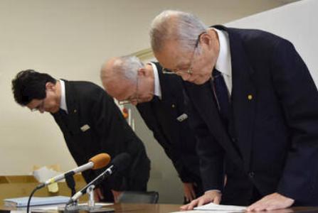 福島県商工信用組合横領の男性職員は誰で名前特定?SNS顔画像と着服不祥事
