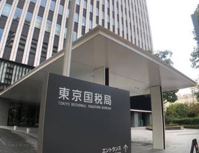 藤井英人トップドッグ社長脱税で告発!結婚相手の嫁と経歴学歴