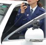 大阪府警交通部:風俗店副業の20代女性職員の名前は誰?バイトのお店の場所は&Facebook写真は?不祥事