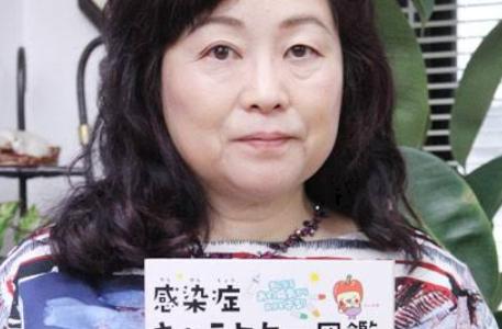岡田晴恵(白鴎大学)の結婚と旦那:プロフィールwiki出身大学どこでかわいい医師でギャラは?