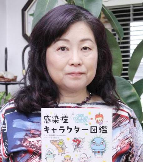 出身大学 岡田晴恵