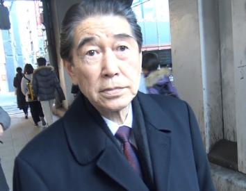 鏑木秀弥容疑者(ケフィア事業振興会元社長)を逮捕!経歴学歴と家族は?