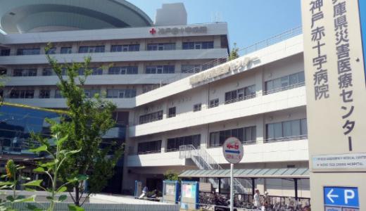 神戸赤十字病院マスク盗難の犯人は誰で名前は?