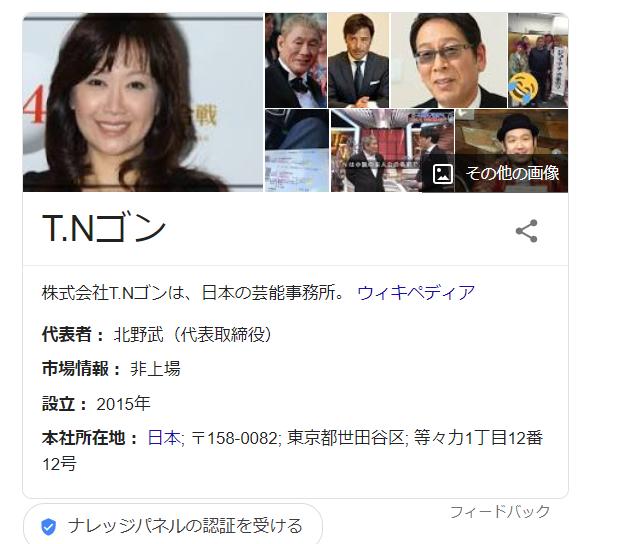 喜代子 横井