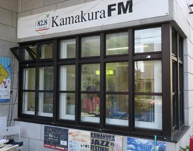 鎌倉FM33ゴンパパのミュージックバラエティーのDJは誰で顔画像は?Twitterで羽生結弦を誹謗中傷の暴言?