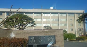 国井恒志裁判長の学歴(大学)と経歴は?SNS顔画像