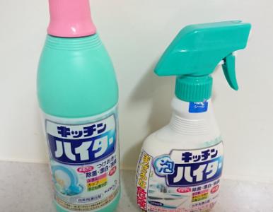マスク再利用キッチンハイターorファブリーズ:洗い方と経産省